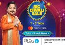 Big Shopping Days – Upto 80% Off + Extra 10% Instant Discount On HDFC Bank Cards & No Cost EMI
